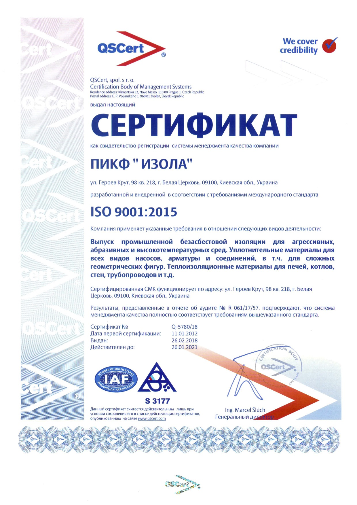The manufacturer PIKF «IZOLA» is certificated under the international standard of management of quality assurance ISO 9001:2015